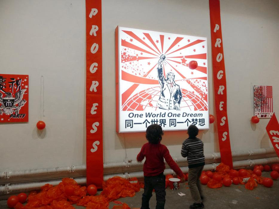 gallery_20111031225931-P1080628